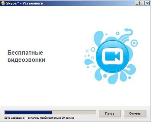 skype5 Установка Skype с официального сайта.