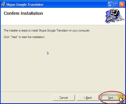 SkypeGoogleTranslator4 Как установить и настроит Google переводчик для Skype?