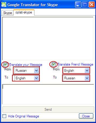 SkypeGoogleTranslator8 Как установить и настроит Google переводчик для Skype?