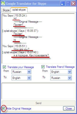 SkypeGoogleTranslator9 Как установить и настроит Google переводчик для Skype?