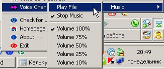 clownfish voice change3 Как изменит голос в Скайпе с помощью clownfish?
