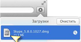 ustanovka skype v mac os 4 Как установить Skype для Mac?
