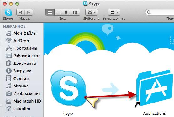 ustanovka skype v mac os 5 Как установить Skype для Mac?